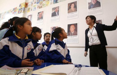 La educación pública peruana