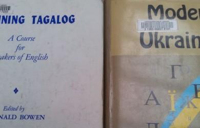 Tagalog and Ukranian Textbooks